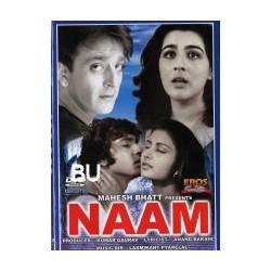 Pyaar Ishq Aur Mohabbat - DVD