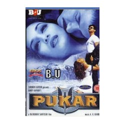 Pukar (new) - DVD