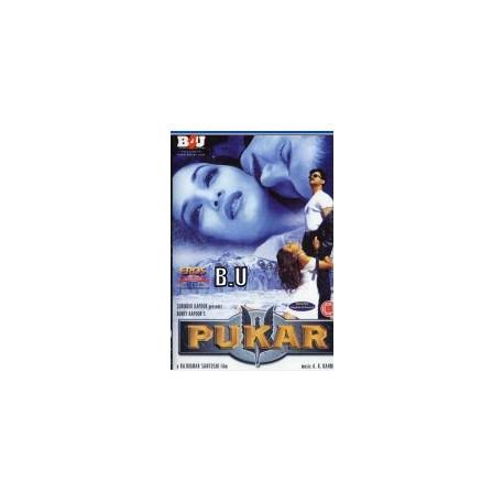 Pukar (new) - DVD
