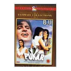 Pukar (old) - DVD