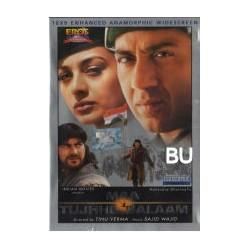 Maa Tujhe Salaam - DVD