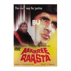 Aakhree Raasta - DVD