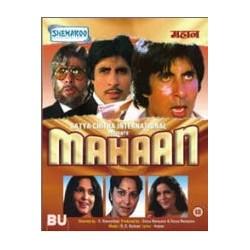 Mahaan - DVD