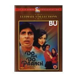 Do Aur Do Paanch - DVD